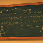1570415 - 3Fの黒板のボトルワインリスト