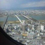 chuugokuryourisanguu - 窓からの景色