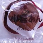 ササキパン本店 - 小倉あん(110円)