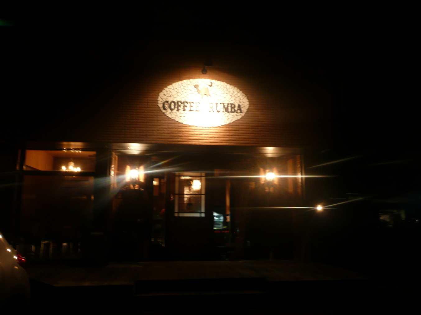 コーヒー・ルンバ name=