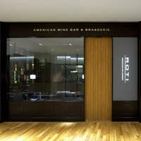 ロティ アメリカンワインバー&ブラッセリー - 東京ミッドタウンのガーデンテラス1階です。ショッピングエリアからも近いのでお気軽にご利用下さい。