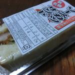 こまがね - 2012.11はよぉ食べたぁい