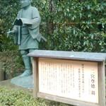 157015502 - 神社の中にて