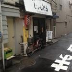カレー居酒屋 やるき - 店名が「じゃんだら屋」に変わってます。
