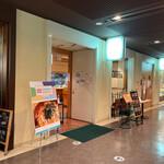 ハシヤ - 新宿野村ビルの地下2階のレストラン街。