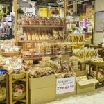 ロコスタイルマート - 那須ロコマーケット店内イメージ12