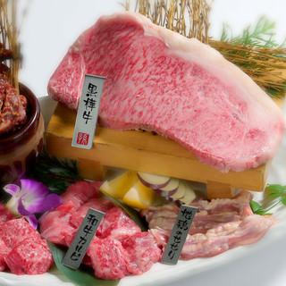 熊本の黒毛和牛A5ランク「黒樺牛」一頭買い価格、ボリューム!