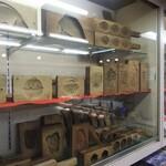 木村屋製菓舗 - お菓子の型 1つ20000円ほど 戦前のものもあり 今使っているのは少しです と若い兄ちゃん