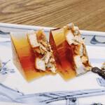 にょろ助 - 鰻の煮凍り