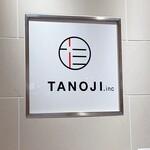 タノジ - 外観