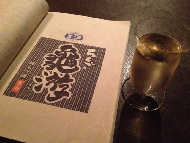 カモシヤ - ちくま亀游660円