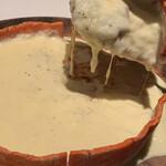 アークラウンジ - チーズが流れてくるー!