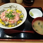 マルキ食堂 - 料理写真:トロたく丼 並 1000円