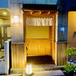 157057744 - ◎日本橋人形町の裏路地にある『日本橋蕎の字』