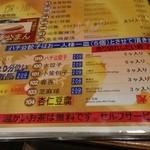 J渋谷 - 2回目11/6