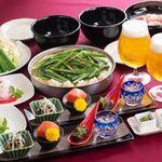 博多もつ鍋 やま中 - 料理写真:
