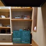 157073382 - 厨房と本日メニュー。