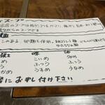 157081909 - す