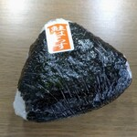 おにぎり屋 丸豊 - 鮭ハラス