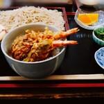 157103506 - 天丼セット