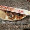 たこ焼 玉屋 - 料理写真: