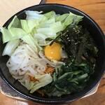 吉祥 - 石焼ビビンバ定食(1,000円)