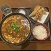 うどん和匠 - 料理写真: