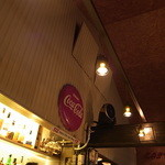 EASTCONTENTS CAFE -