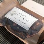玄米カフェ 実身美  - 玄米胚芽グラノーラ(チョコ)