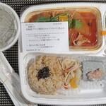 玄米カフェ 実身美  - 日替わり玄米定食