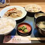 まんもと - 料理写真: