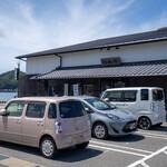河太郎 - 2021.8 店舗外観