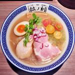 157133586 - 快涼麺