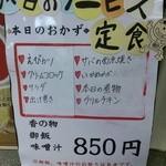 15714741 - サービス定食