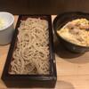 石臼挽き蕎麦とよじ - 料理写真:親子丼セット