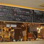 エンゾ パステリア - 厨房の上に黒板メニュー