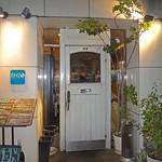 エンゾ パステリア - ひっそりとある小さなお店