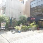 表参道焼肉 KINTAN - 青山通りにあるスパイラルホール向かいのAoビル裏にある隠れ家的なお店。