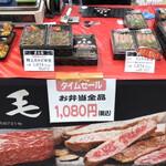 157172455 - 仙台三越「大江戸・浅草まつり」への出店です。
