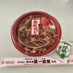 第一製菓 - 料理写真: