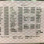 157173948 - メニュー表①