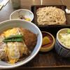 謙徳蕎麦 - 料理写真:お蕎麦とカツ丼のセット1080円