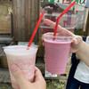 たくみカフェ - ドリンク写真: