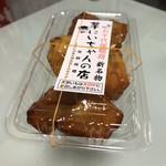 芋にいちゃんの店 - 大学芋