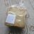 天然酵母パン 藤花 - 料理写真:アマニ入り胚芽食パン 3枚入り 420円(税込) (2021.8)