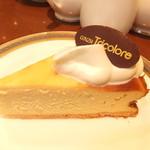 15719593 - ベイクドチーズケーキ 単品525円 【 2012年11月 】