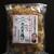 まるごと湯沢特産市場 - 料理写真:かりんとう たたき揚げ 325円 (2021.8)