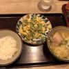 読谷食堂 - 料理写真:ゴーヤチャンプルー定食@980円