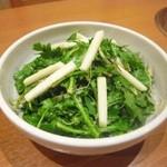 焼肉ホルモン佐々木家 - 春菊サラダ