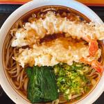 金太郎 - 天ぷら御厨